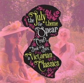 July Theme